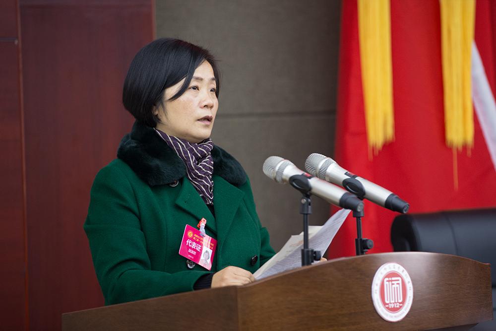赵淑君:党委委员、副校长