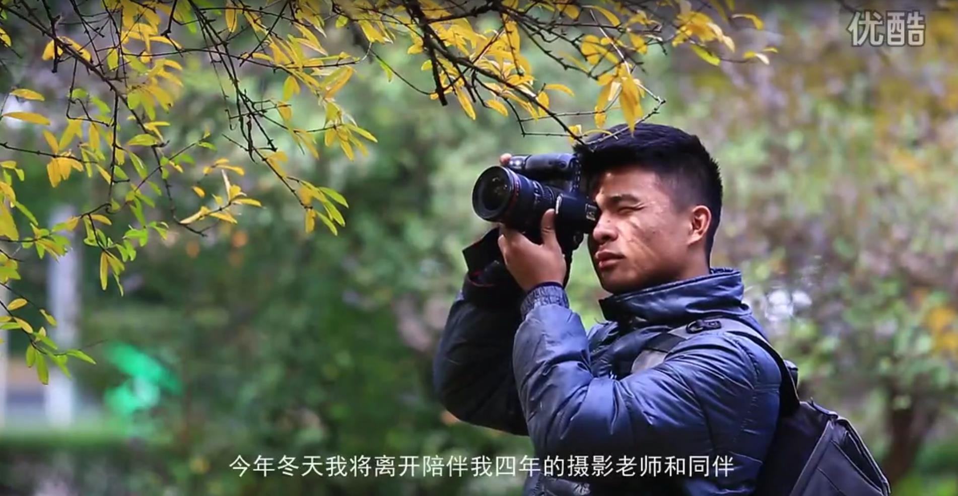 脚印—李修至摄影生活回顾