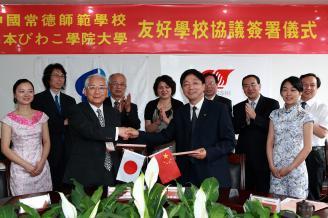 2011年6月19日,日本东近江市教育访问团一行四人来我校访问,并与我校正式缔结友好学校。.JPG