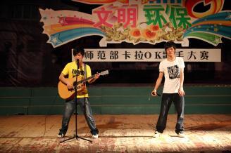"""2011年5月19日晚,以""""艺术健康,文明环保""""为主题的师范部学生卡拉OK大赛在学校大礼堂激情上演。.JPG"""