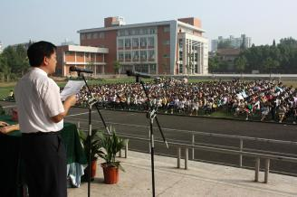 2011年9月13日下午4时,常德师范学校2011年下学期的开学典礼在学校操场隆重举行。开学典礼上,学校领导还为获奖班级及个人进行了颁奖。.JPG