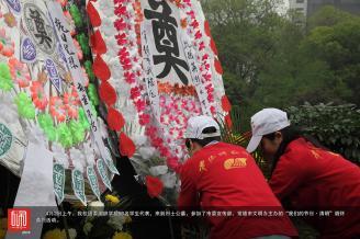 """4月2日上午,我校团委组织学校50名学生代表,来到烈士公墓,参加了市委宣传部、常德市文明办主办的""""我们的节日�清明""""缅怀英烈活动。.JPG"""