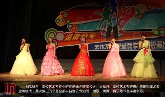 5月28日,学校艺术系专业班专场晚会在学校大礼堂举行。学校艺术系班级由音乐和美术专业班组成,此次演出的节目全部来自音乐专业班,唱歌、跳舞、器乐等节目丰富多彩。.JPG