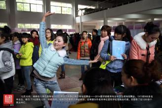 12月10日,湖南幼儿师范高等专科学校举行了升格以来的首场招聘会——2014届学前教育专业毕业生现场招聘会,13个班580多名毕业生,吸引了162家幼儿园、早教机构、培训学校等用人单位参加,还有部分外