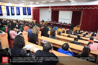 12月17日湖南幼儿师范高等专科学校一届一次教职工代表大会隆重召开,本次教代会为期7天,分为开幕式、分组讨论和闭幕式三个阶段。本次教代会很好的体现了教职工代表的主人翁精神,全体教职工代表要积极参与学校