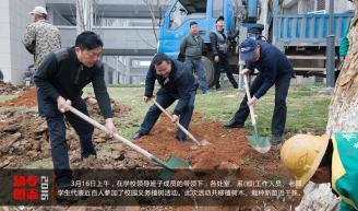 3月16日上午,在学校领导班子成员的带领下,各处室、系(部)工作人员、老师、学生代表近百人参加了校园义务植树活动。此次活动共移植树木、栽种新苗近千株。.jpg