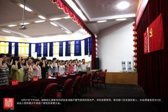 6月27日下午450,湖南幼儿高等专科学校多功能厅里气氛热烈而庄严,学校党委领导、有关部门及支部负责人、50名预备党员与100余名入党积极分子参加了新党员宣誓大会。.JPG