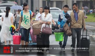 9月9日是学校2016级新生入学报到的日子,来自全国11个省市的1800余名新生带着对大学校园的美好憧憬,走进湖南幼专。.JPG