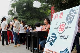 2012.09.20,在常德师范学校主校道举行了一年一度的社团招新活动,吸引了许多师生驻足观看。.JPG