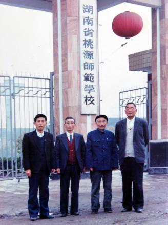 005.1991年,台湾原教育厅专员卢家兰先生访问母校桃师。.JPG