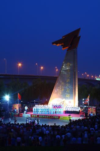 《红歌颂党》初教0901班 李修至 孙健指导.JPG