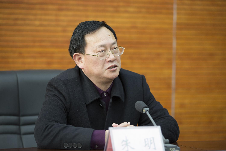 朱明同志履新湖南幼专  任校党委副书记