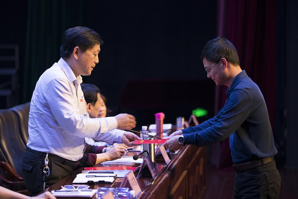 学校召开2018年党风廉政建设和反腐败工作会议