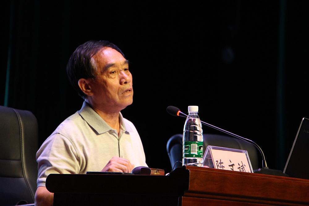 我校举办习近平新时代中国特色社会主义思想专题宣讲报告会