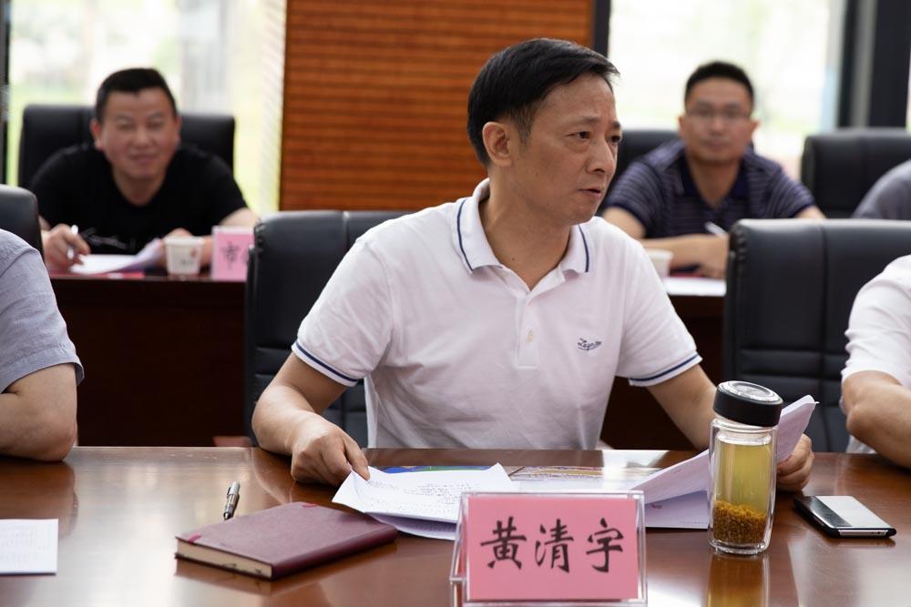 黄清宇来湖南幼专召开涉校安全现场办公会