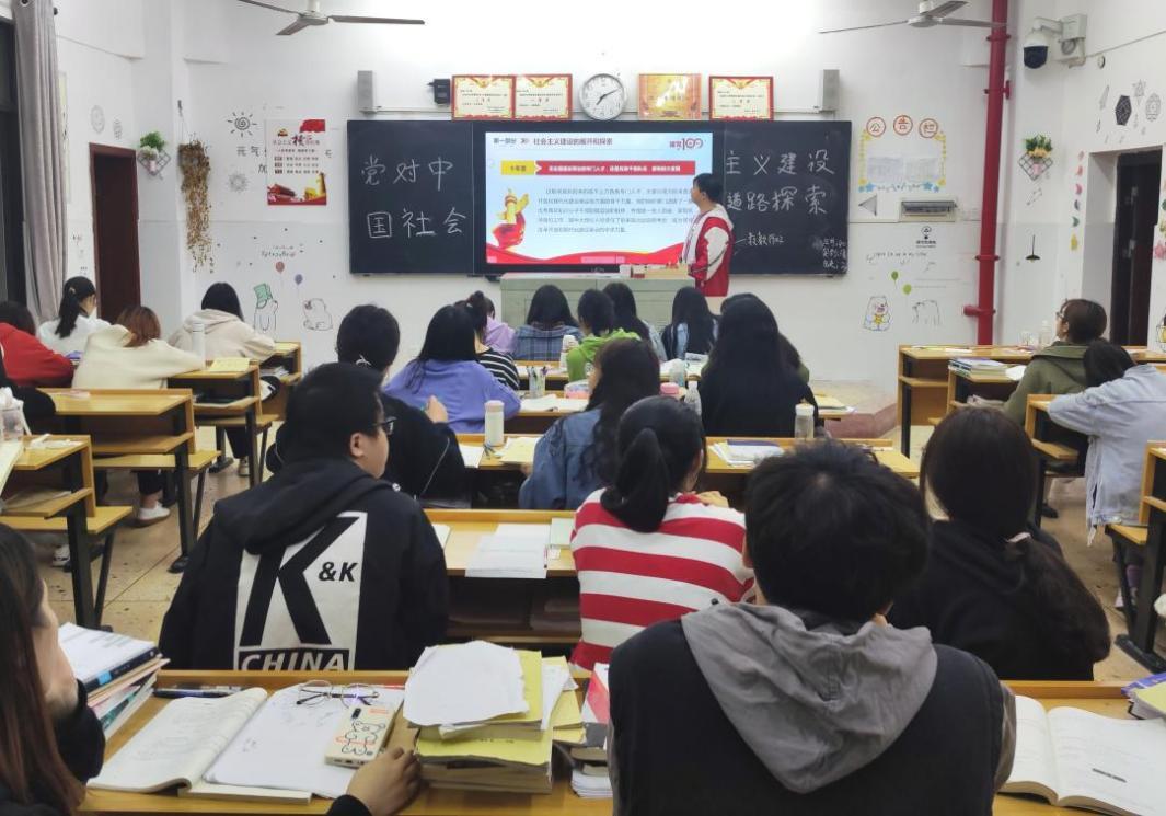 """数理学院开展""""学党史,明事理""""主题班会活动"""