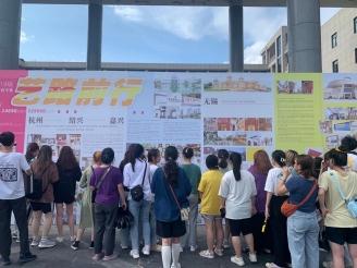 艺路前行 | 19级环境艺术设计、美术教育专业艺术考察实践课程汇报展