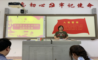 党委委员、副校长赵淑君为数理学院讲授党课