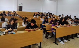 数理学院召开学生两会期末总结大会
