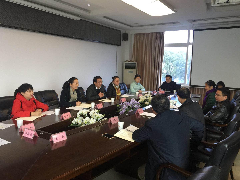 财务装备处赴湖南工程职业技术学院学习交流