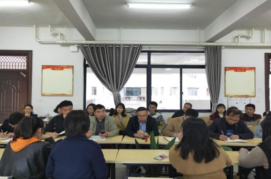 基础教育学院党总支召开2020年度