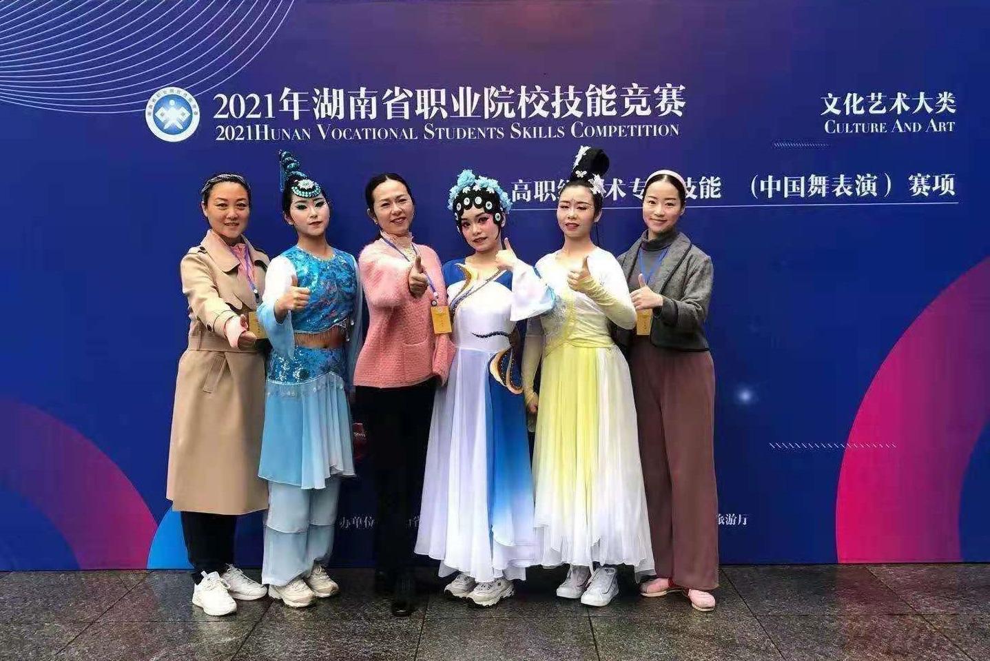 喜报!艺术学院学生在2021年度湖南省职业院校技能竞赛中再创佳绩