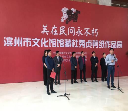学前教育学院学生参观杜秀贞剪纸作品巡展