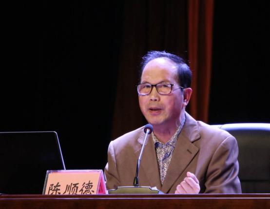 陈顺德教授为师生宣讲党的十九大精神