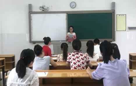 学前教育学院学生党支部召开全体党员大会