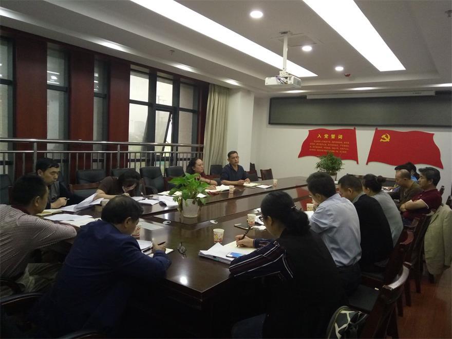 湖南幼专召开大学生国家奖学金候选人评定工作会议