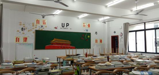 基础教育学院教室育人环境创设比