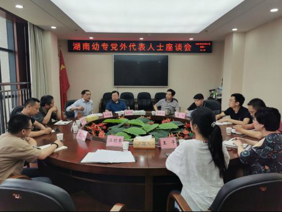 常德市委统战部调研湖南幼专党外代表人士队伍建设情况